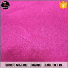 Waterproof 100% Polyester Tpu Laminated Fabric