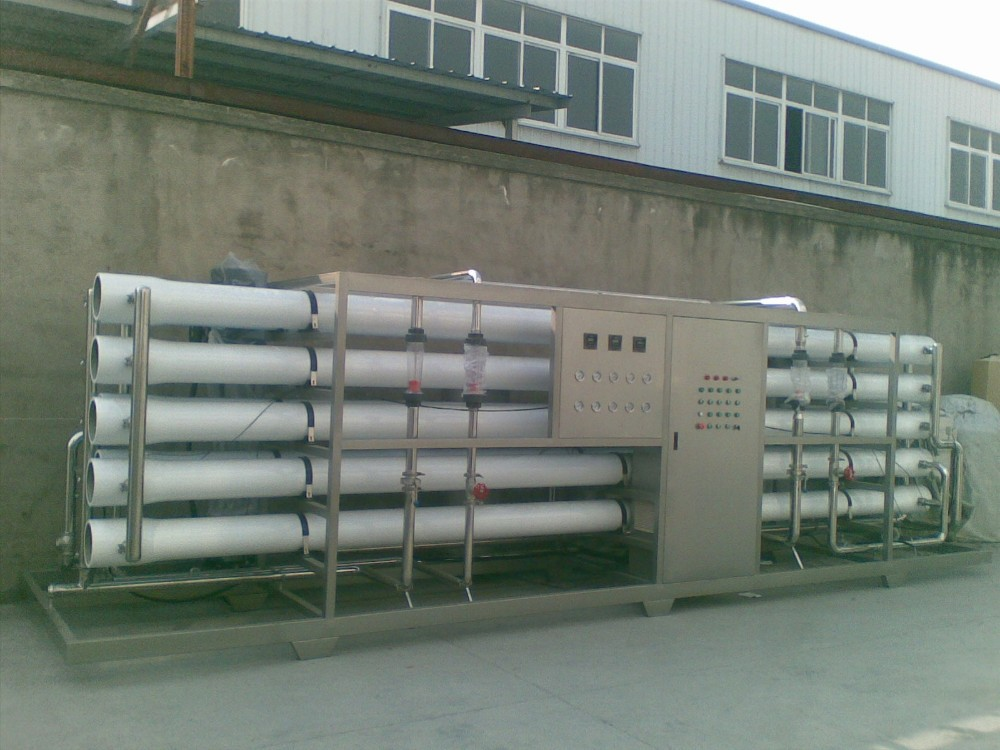 Industrial Reverse Osmosis Water Treatment System