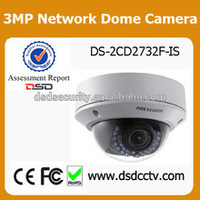 web server built-in ip camera hikvision ir dome camera with sd card DS-2CD2732F-IS