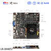 Realn Motherboard Intel Core I3 Mini