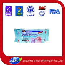 quality assured alcohol free biodegrable aloe pet wet wipes