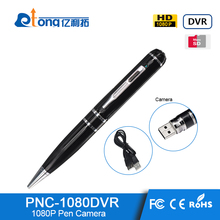 Mini cheap DVR 1080P Pinhole USB SPY Pen very very small hidden Camera