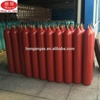 /product-detail/empty-small-argon-gas-bottles-gas-cylinders-for-sale-60323447402.html