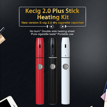 Japan popular selling kecig2.0 plus with three colors from kamry wholesale