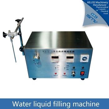 small liquid filling machine