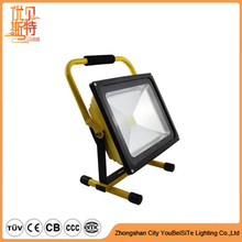 5W- 50W rechargeable led flood light/led rechargeable flood light