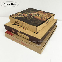 Best price of aluminum foil thermal food pizza box
