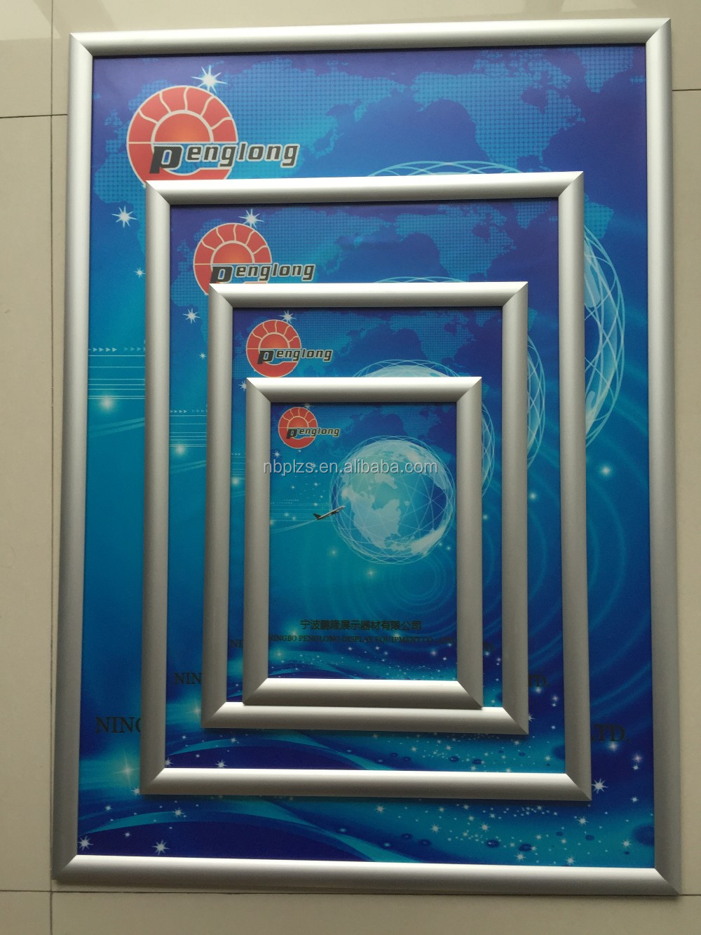 Poster Sign Holder Silver Snap Frames B0,Aluminum Extrusion Poster ...