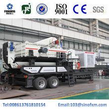 Car Crusher portable stone crusher