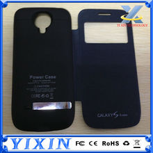 White with CE, FCC, RoHS certificates rechargeable battery charger case for galaxy s4 mini power case
