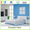 Beautiful alkali resistant waterproof interior wall emulsion paint designs for bedrooms