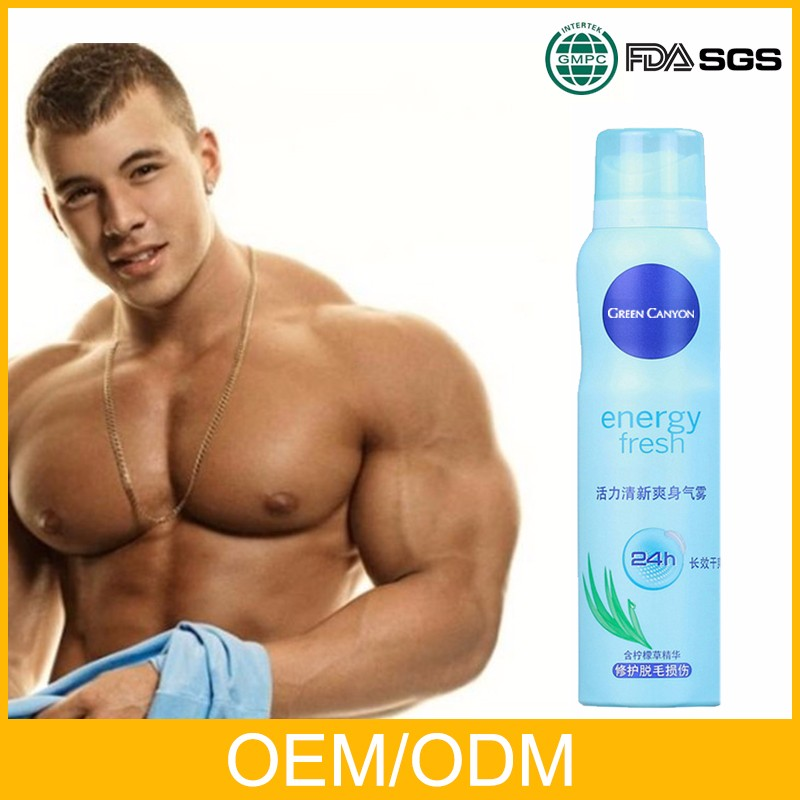 Hot sale Body Odor Cures spray body spray brands manufacturers