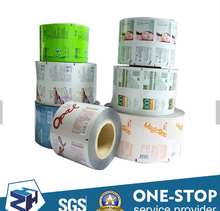 Wholesale PVC high quality printing moisture barrier skin packaging film