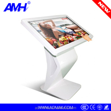 42'' gaming computer touch white desktop computer