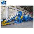 200-380kg/h pet recycling flakes to granules machine for Export