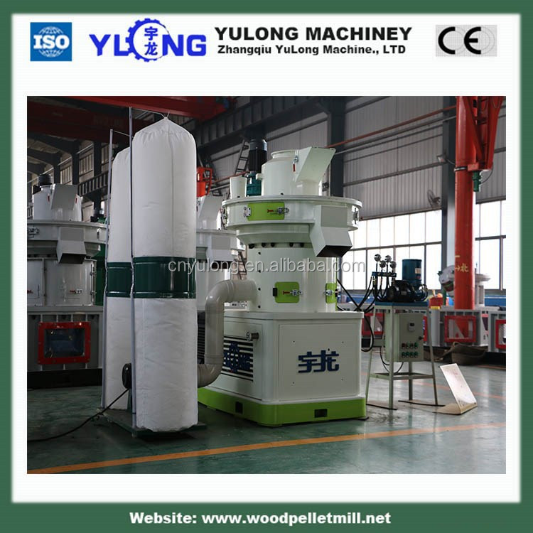 XGJ High Quality 6mm DIN+ Pine Bulk Wood Pellet Making Machine