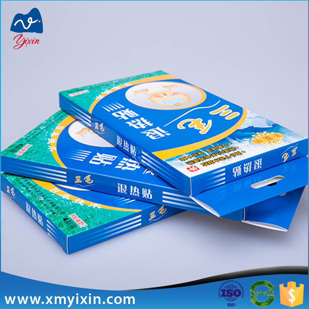 Top quality printing paper package medical fasted box