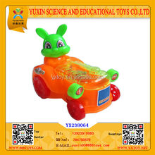 Car Candy Toy