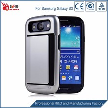 Fast delivery for samsung galaxy s3 back cover,phone cover with card insert for samsung s3