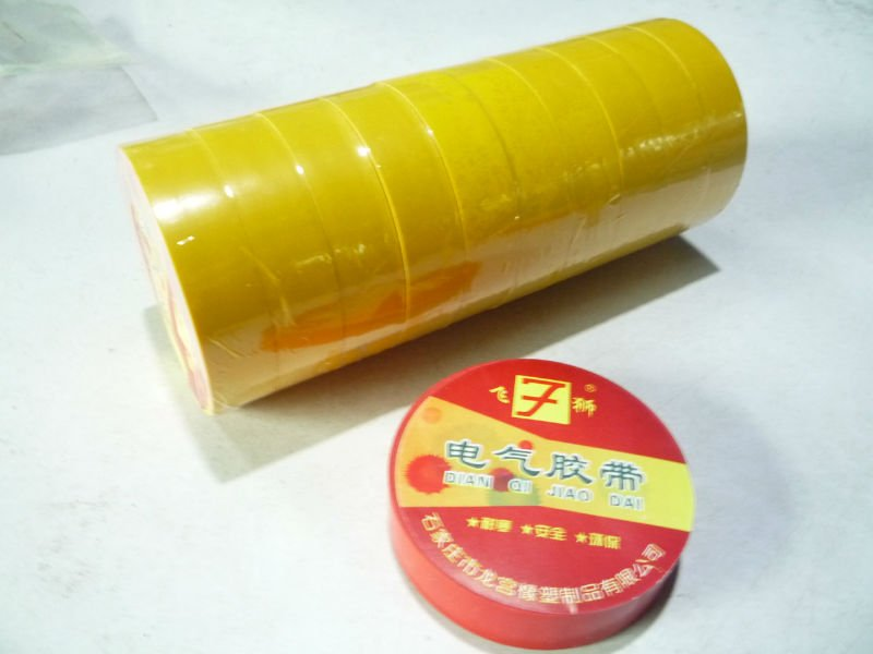 high quality pvc insulation electrical tape