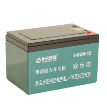 24v12ah intrinsically safe Lead-acid battery for E-bike