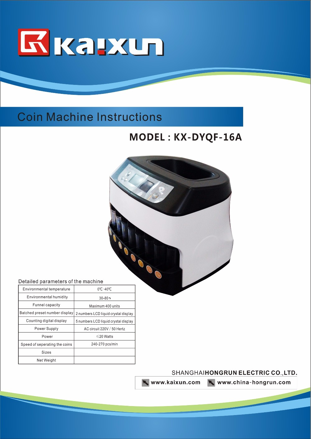 New coin sorter value money counter uv counterfeit detector