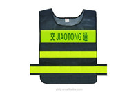 Low price EN ISO 20471Roadway safty clothing with reflective tape