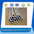 2014 2017 2024 H112 aluminium tube price