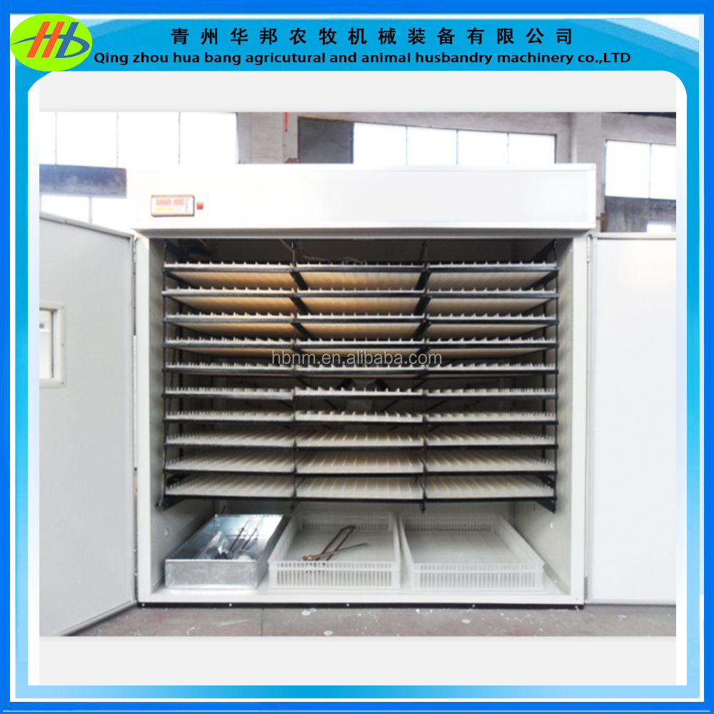 High hatching rate chicken egg incubator/hatcher/setter/egg incubator