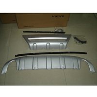 Front and rear bumper guard skid plate for Volvo XC60 changzhou factory