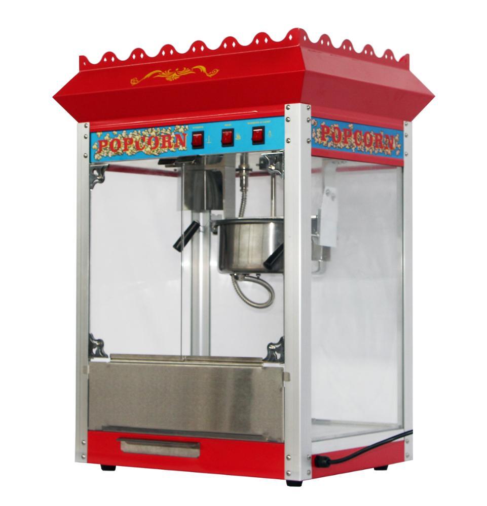 popcorn machine commercial