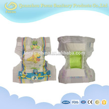 Best Fit Baby Diaper Baby Nappy with Two Sides Elastic
