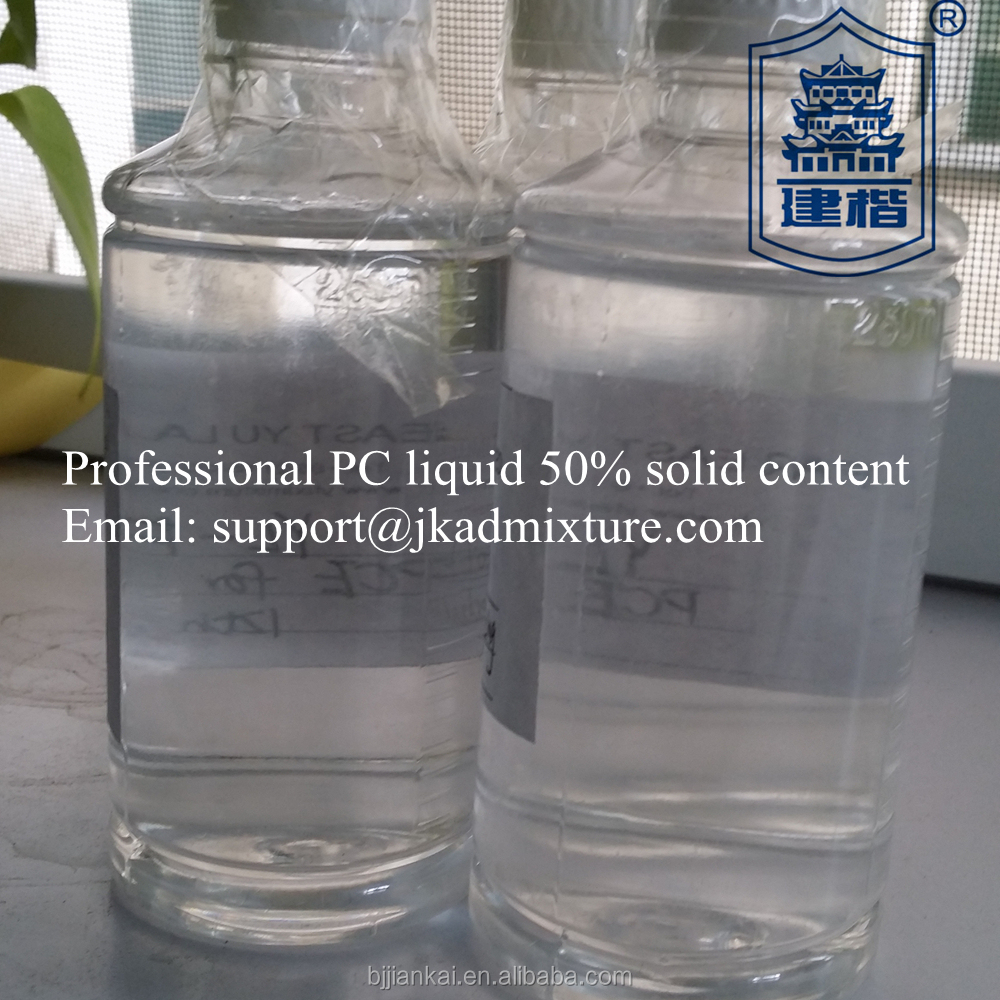Polycarboxylate-based high range water reducer for Slump Retention 50% Solid Content