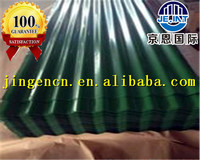 aluminium zinc steel roofing sheets- all types of aluzinc corrugated roofing sheets