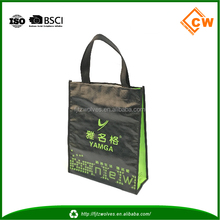 Eco- friendly polyester tote bag, shopping bag