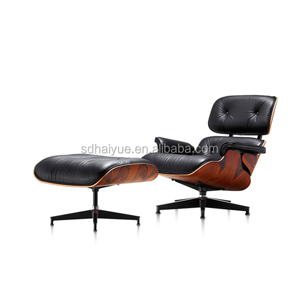 Living Room Furniture Replica Lounge Chair With Ottoman Hy2112 Buy Lounge