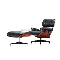 Living Room Furniture Replica Lounge Chair with Ottoman #HY2112