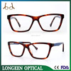 G3545 Demi Spectacle Frame China Eyeglasses