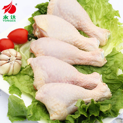 Halal Frozen Chicken Drumstick