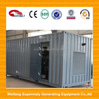 CE approved 500KW natural gas turbine generator