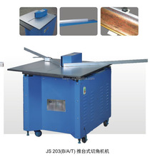 Used picture frame moulding machine and accessories for frame
