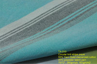 Cooling polyester mercerized cotton circular knit clothing fabric