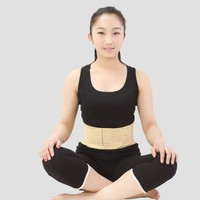 Aofeite Hot SALE AFT-Y011 Tourmaline Self-Heating 20 Magnetic Therapy lumbar back support belt made in china