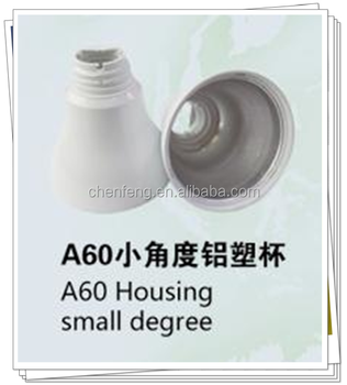 A60 Heat radiating cup small degree
