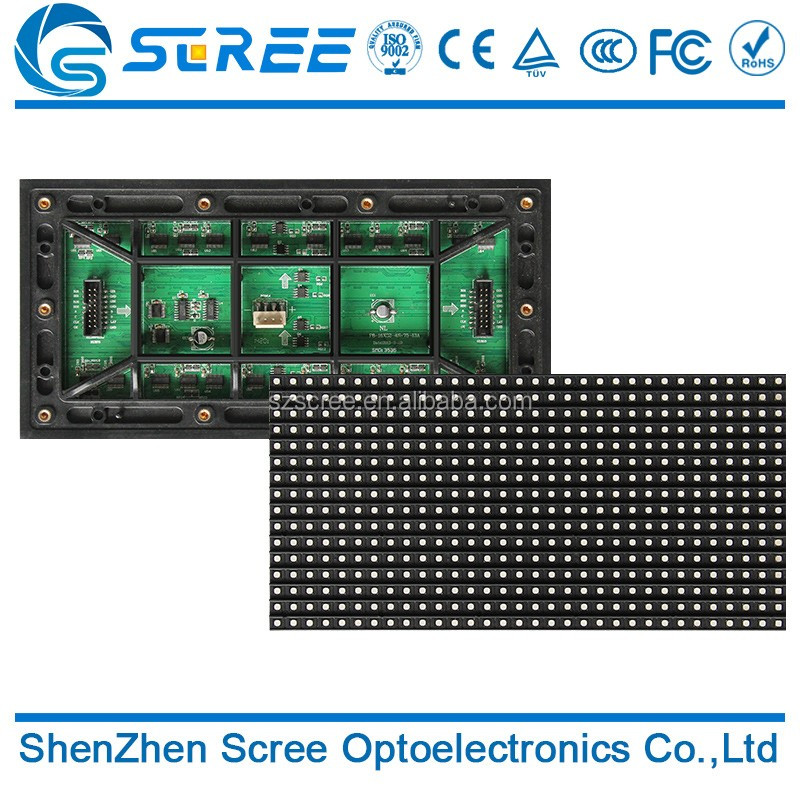 P5 Outdoor Cross led display screen