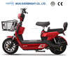 cheap adult electric motorcycle,battery operated two wheel motorcycle,battery motorcycle scooter