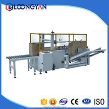 KXJ-01Semi Automatic hot sealing carton/case erector with bottom sealer For Cosmetics / Commodity