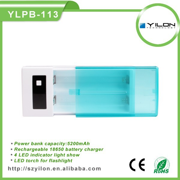 multi function charge 18650 battery 2600mah manual for power bank