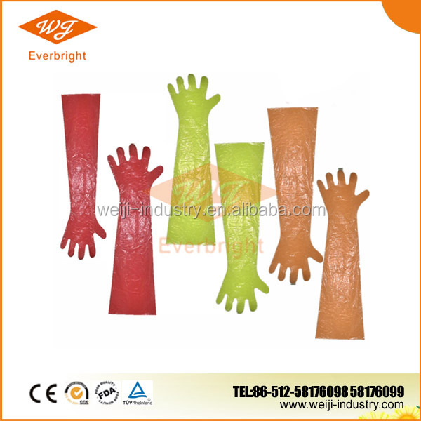 long plastic gloves for veterinary