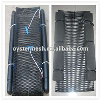 Low price oyster mesh,oyster mesh bag,UV Stabilized Plastic HDPE Oyster Mesh